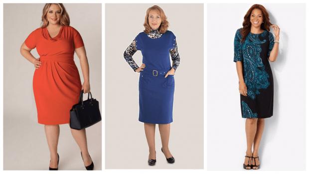 платья для полных женщин цветные