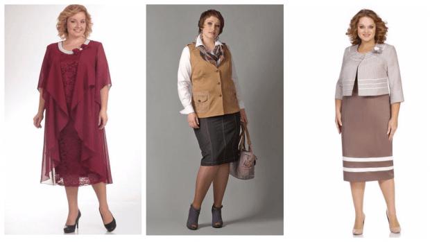 мода для полных женщин костюмы