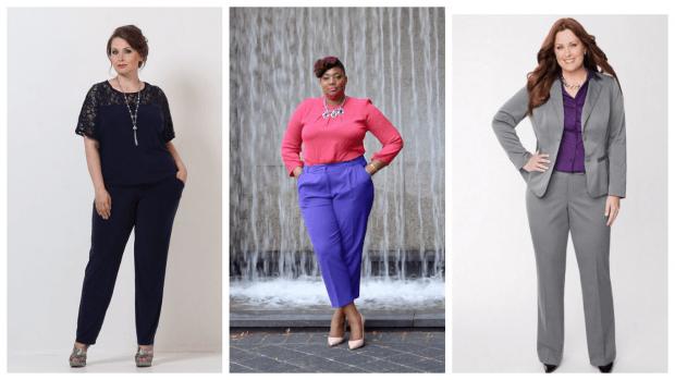 брюки для полных женщин цветные