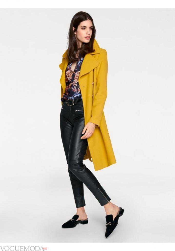 лук весна лето с желтым пальто