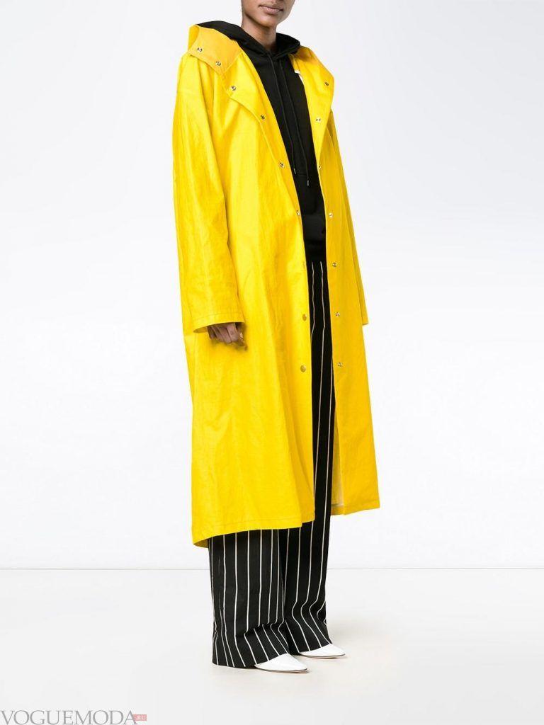 кожаный желтый