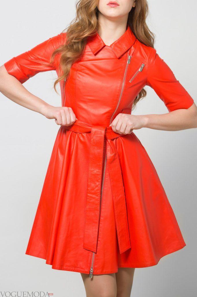 модный кожаный красный