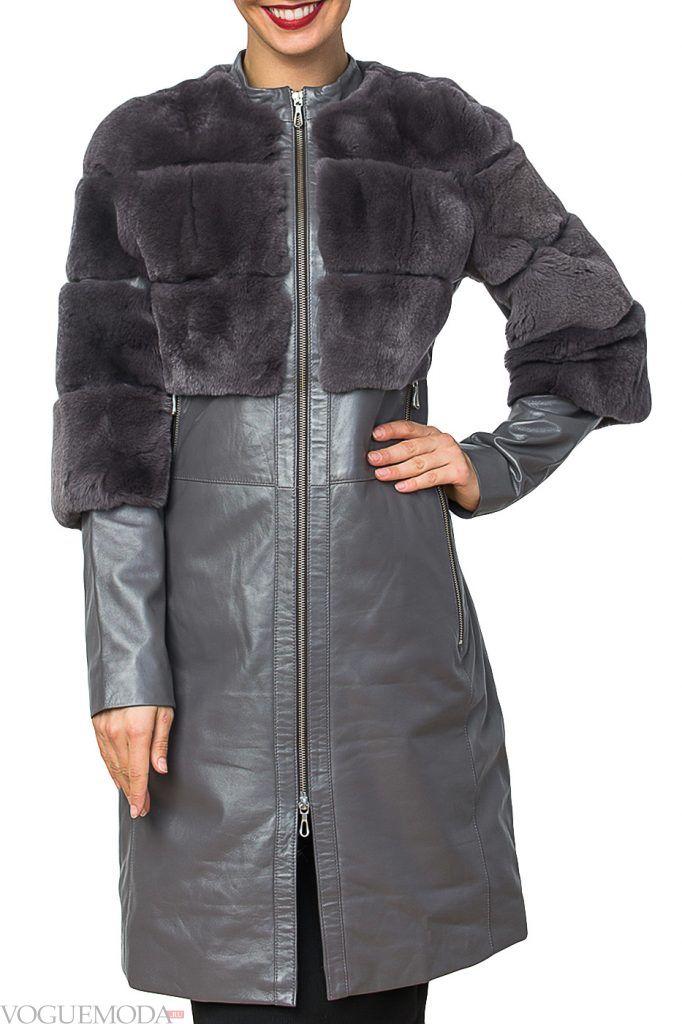 модный кожаный с мехом