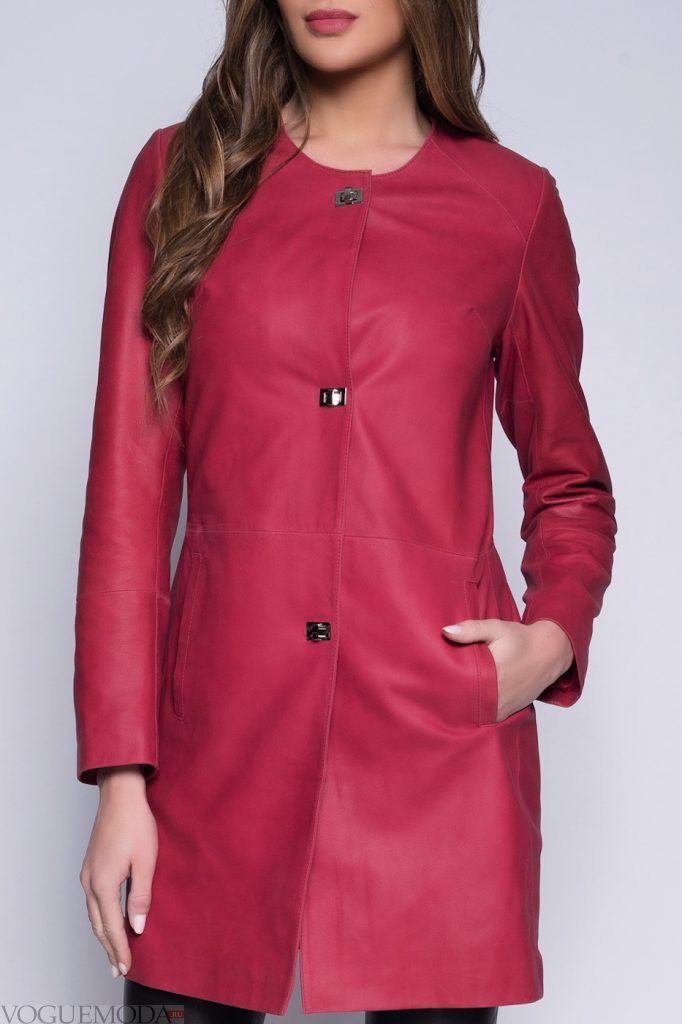 модный кожаный розовый