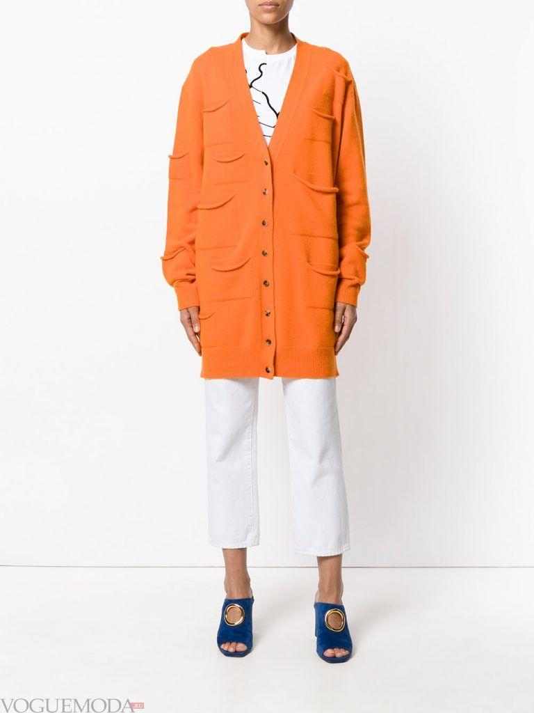 вязаный кардиган оранжевый