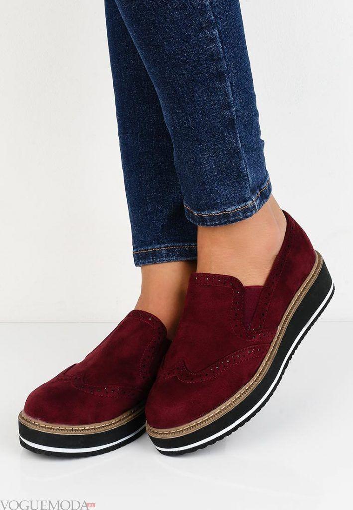 туфли лоферы бордовые без каблука