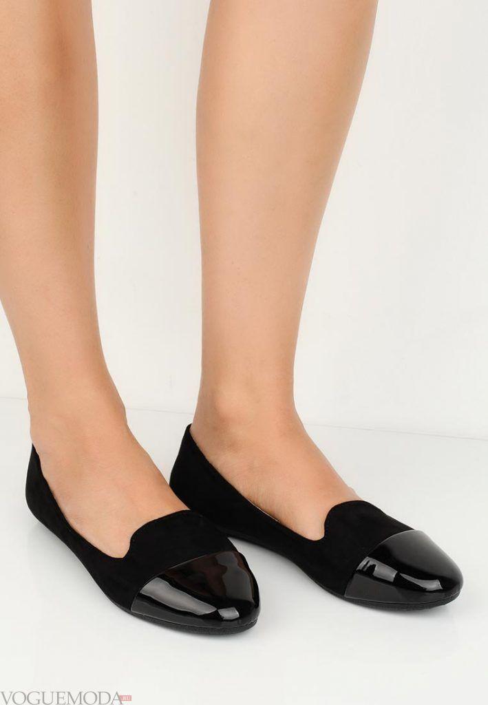 туфли лоферы черные без каблука