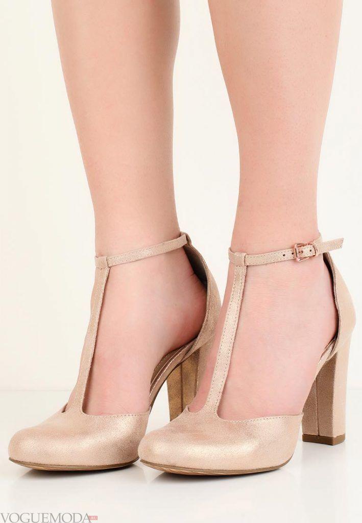 туфли с ремешками беж
