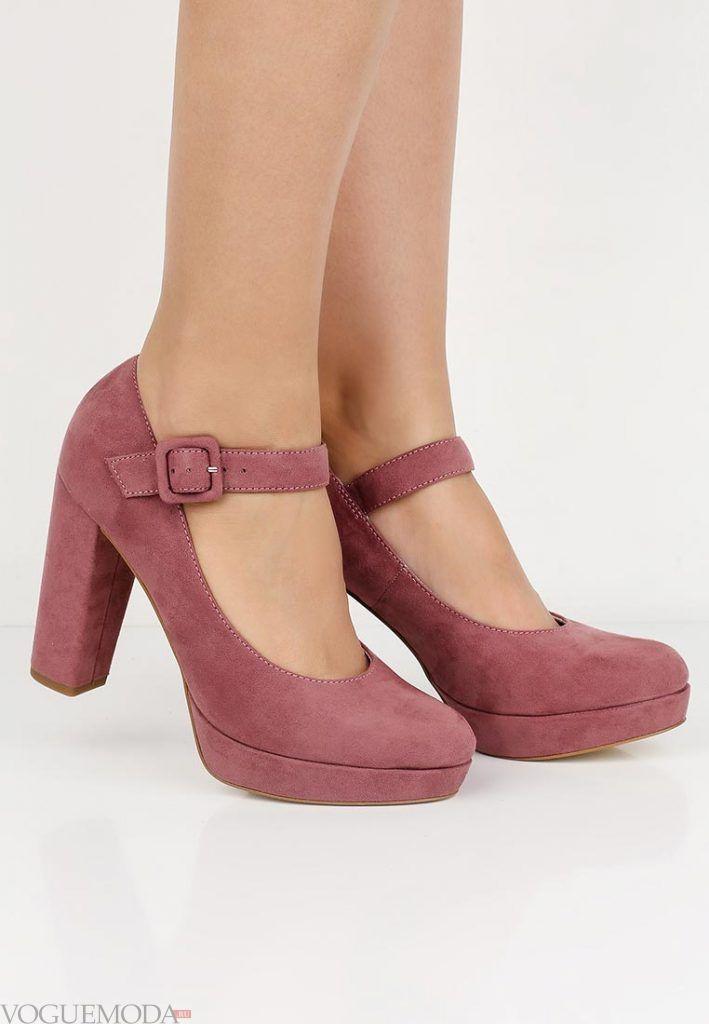 туфли на толстом каблуке нюдовые