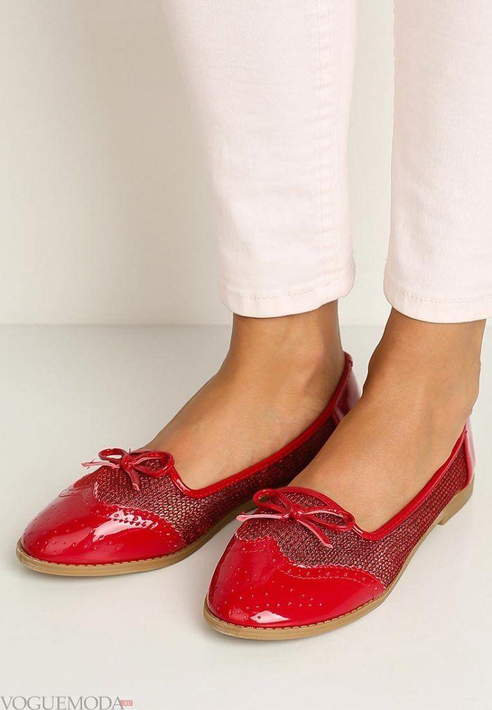 туфли балетки красные без каблука