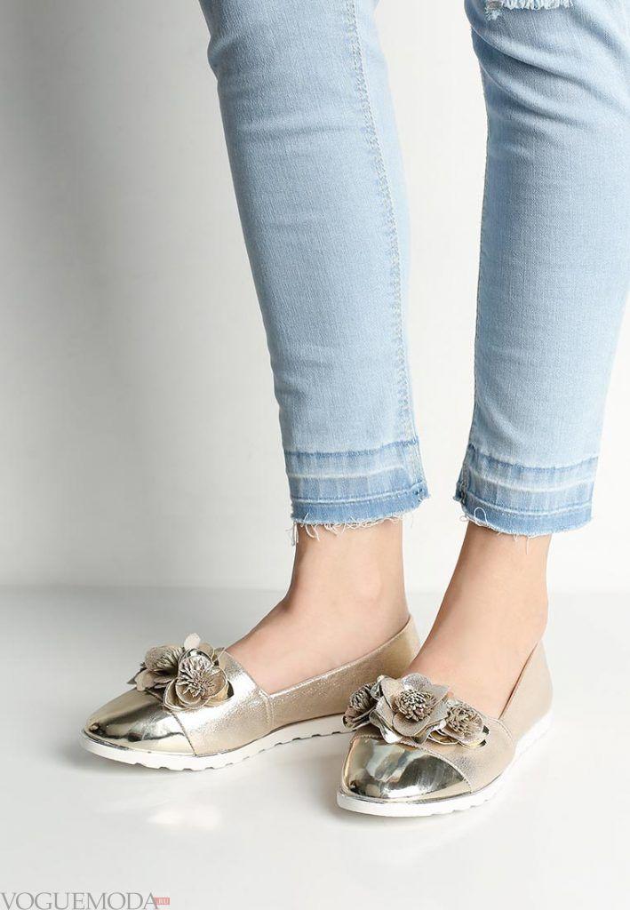 туфли балетки золотые без каблука