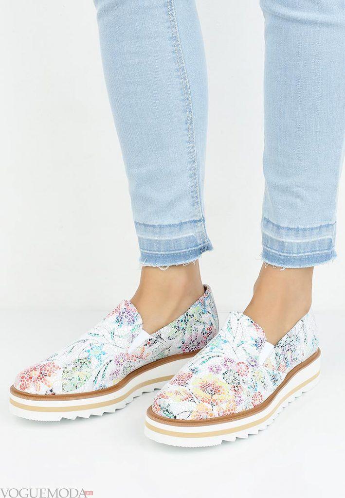 туфли лоферы с принтом без каблука