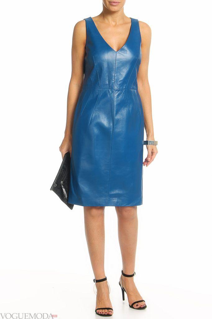 кожаное синее платье новинка