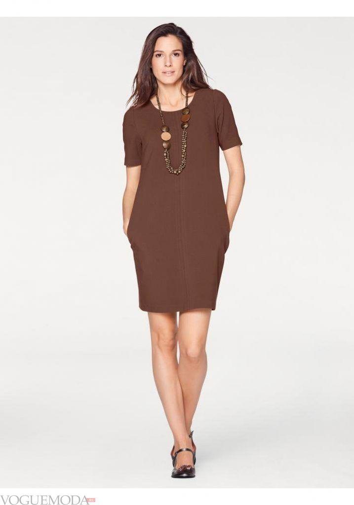 офисное платье новинка коричневое