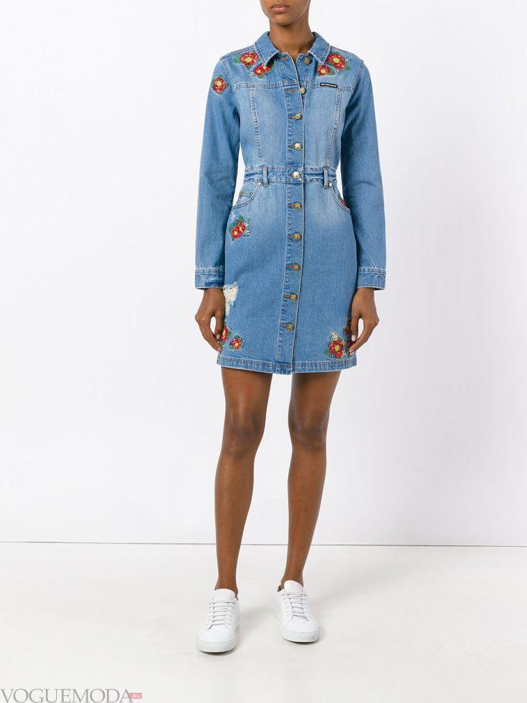 платье рубашка осень зима новинка