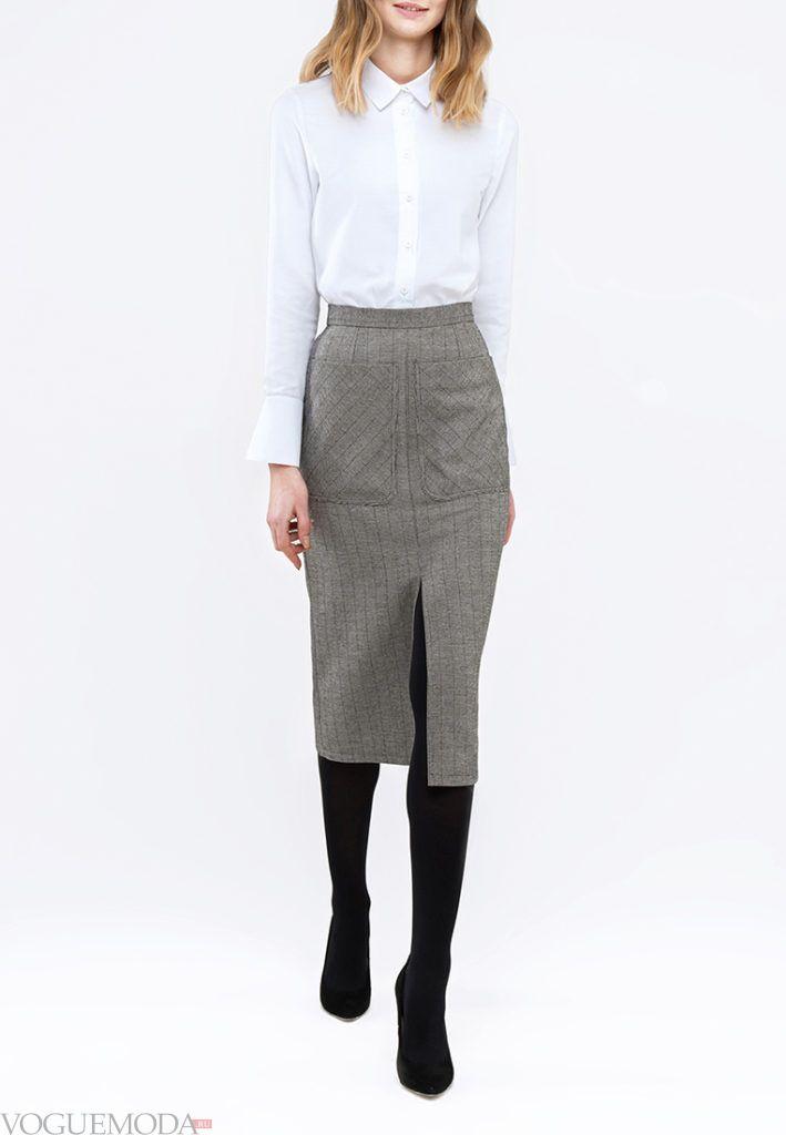 с чем носить серую юбку: классическая с разрезом