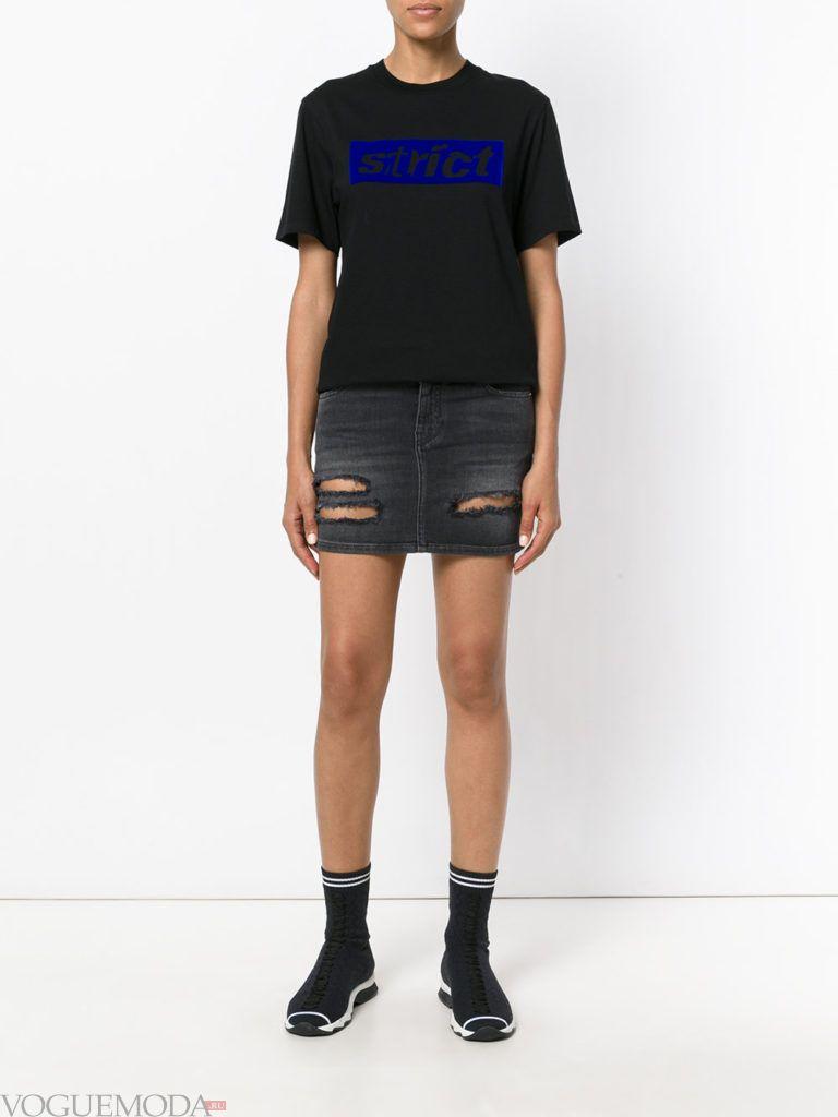 серая мини юбка джинсовая