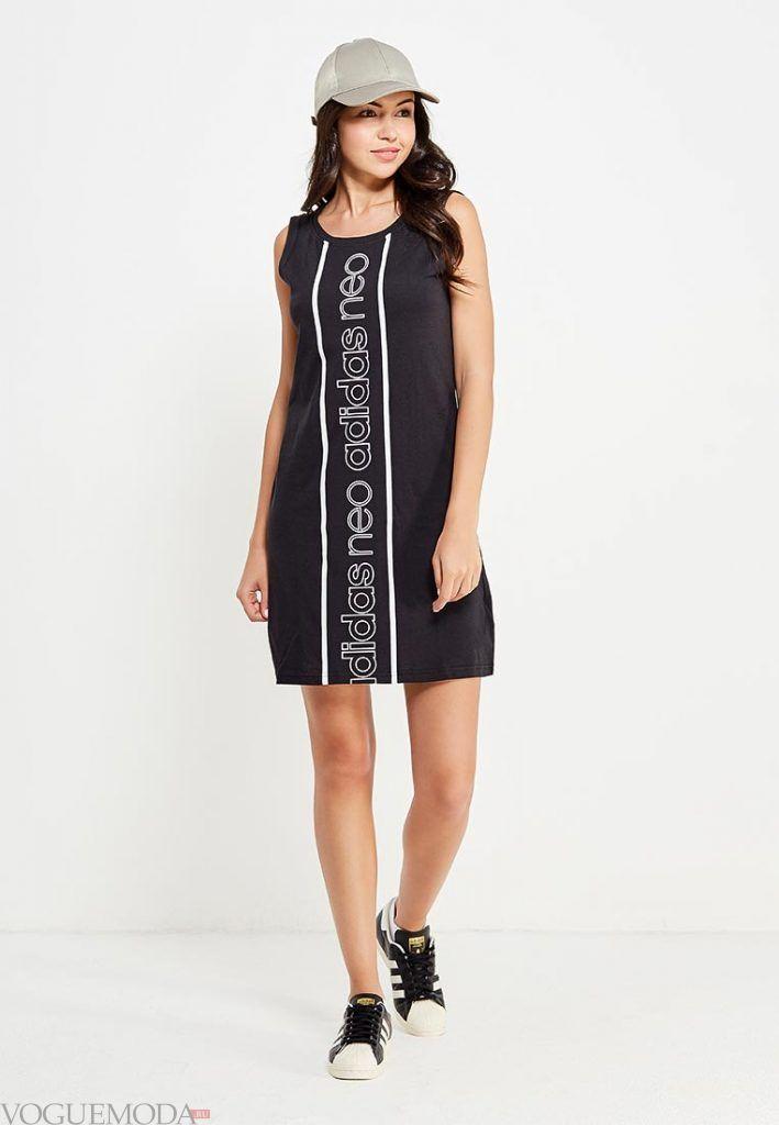 спортивное платье с надписью