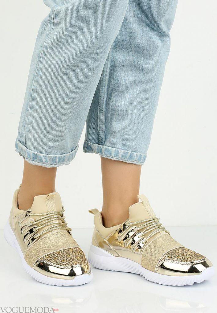 спортивные кроссовки золотые