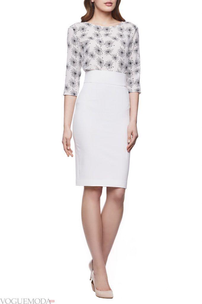 стильная юбка белая