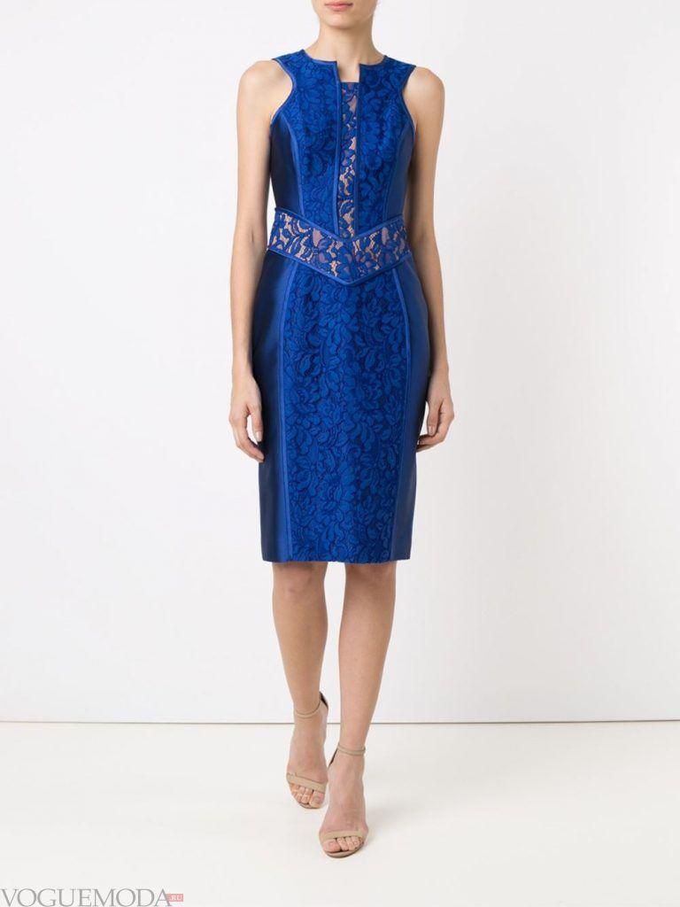 короткое выпускное платье футляр синее