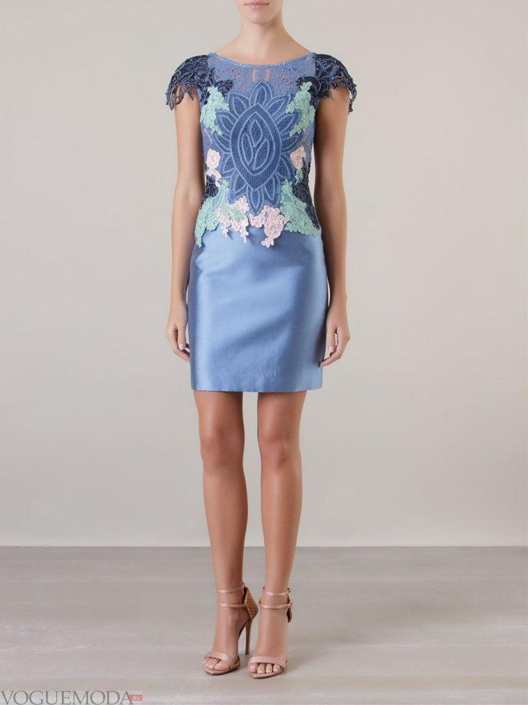 короткое выпускное платье футляр голубое