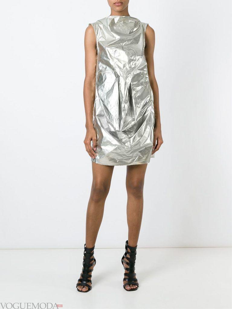 короткое выпускное платье тюльпан блестящее