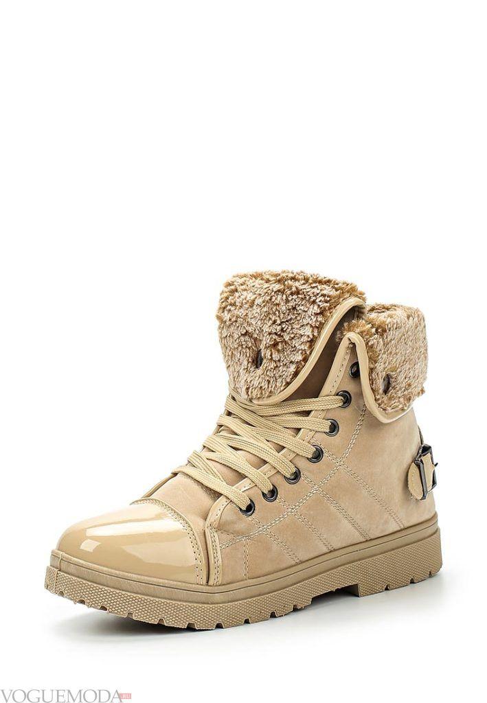 бежевые замшевые ботинки со шнурками с чем носить