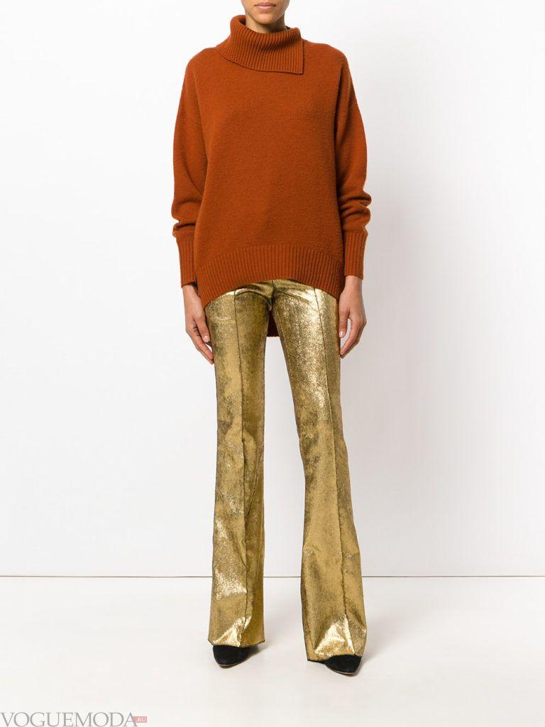 женские брюки со стрелками золотые