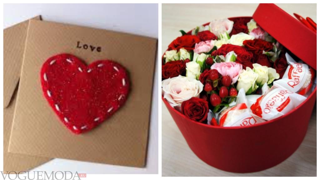 атрибут дня Святого Валентина подарок