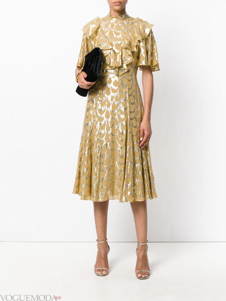 новогоднее платье для корпоратива в загородном доме желтое