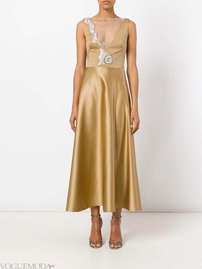 платье для новогоднего корпоратива золотое