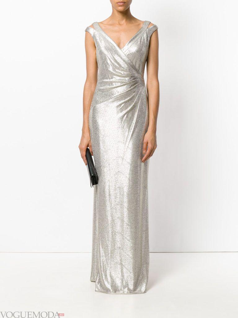 платье для новогоднего корпоратива серебристое