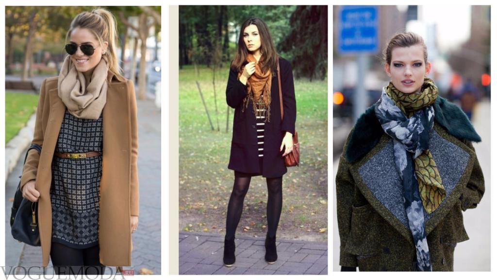 палантины с пальто разных цветом