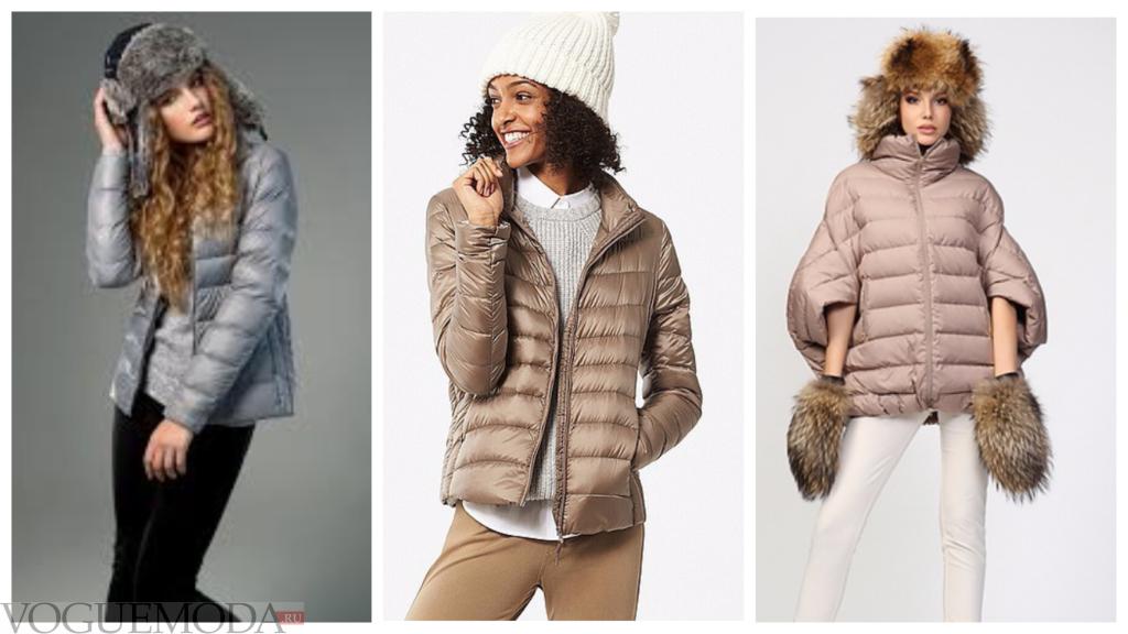 шапки с короткими куртками разные