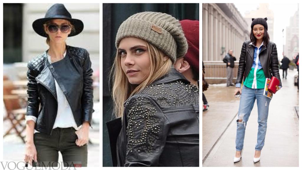 шапки с кожаными куртками разные