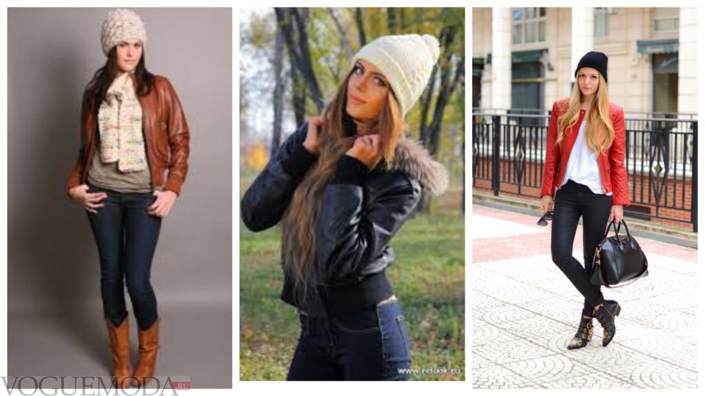 шапки с кожаными куртками вязаные