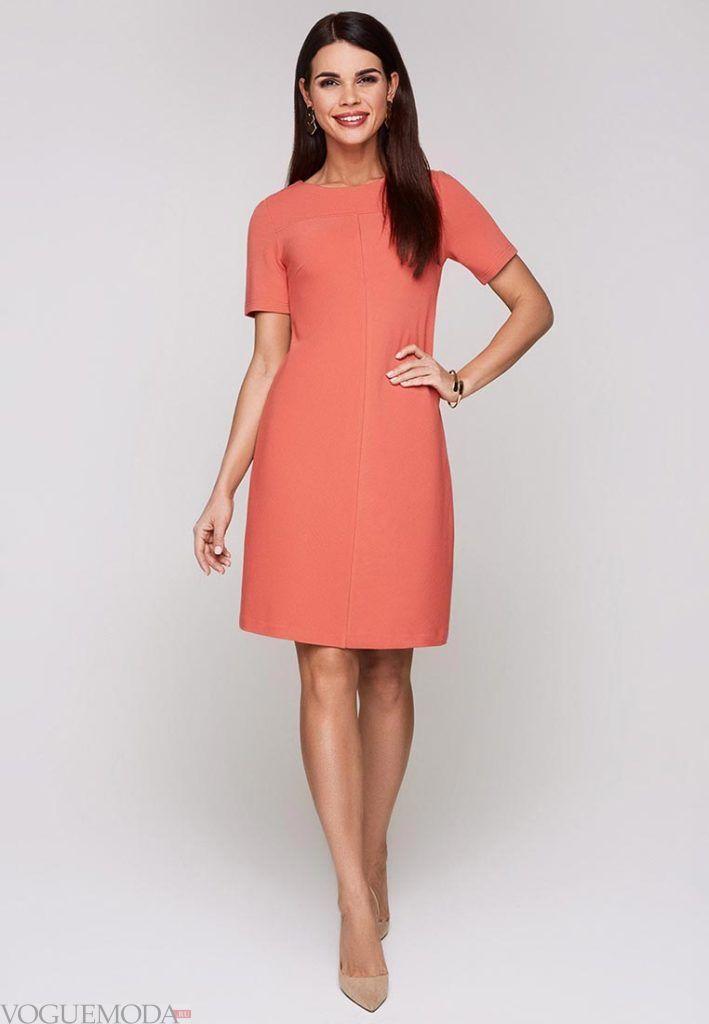 коралловое платье с чем носить до колена фото
