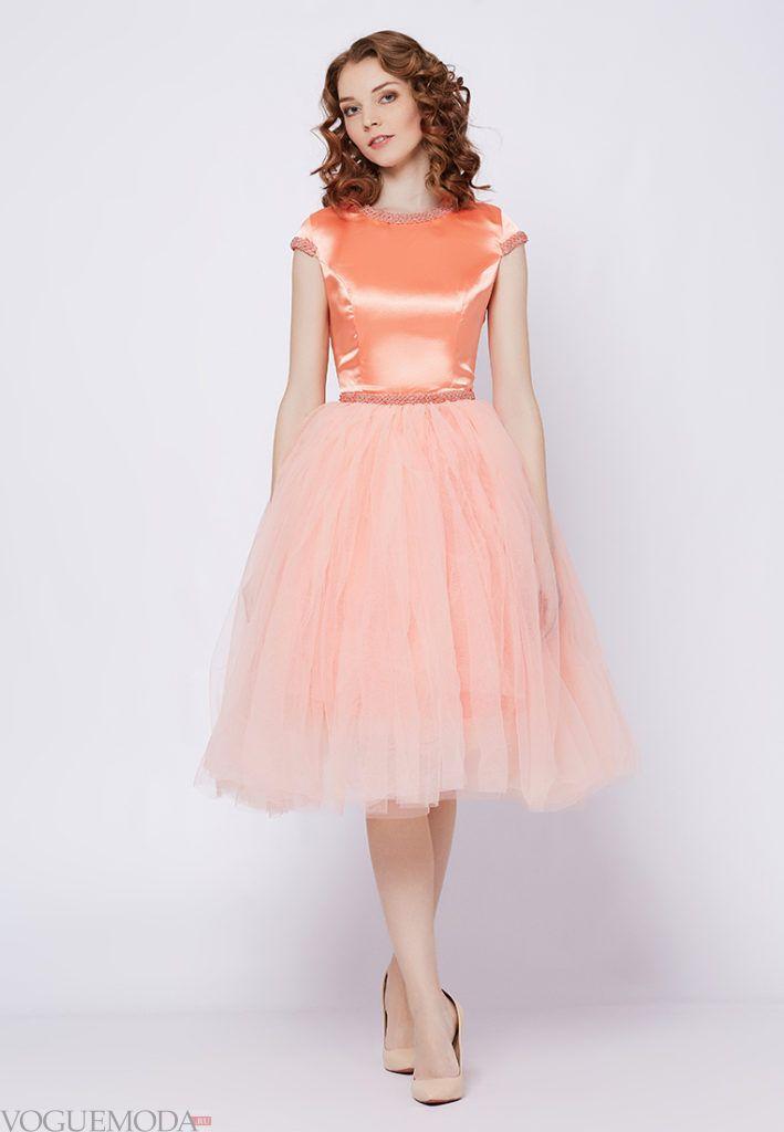 короткое коралловое платье с чем носить пышное фото