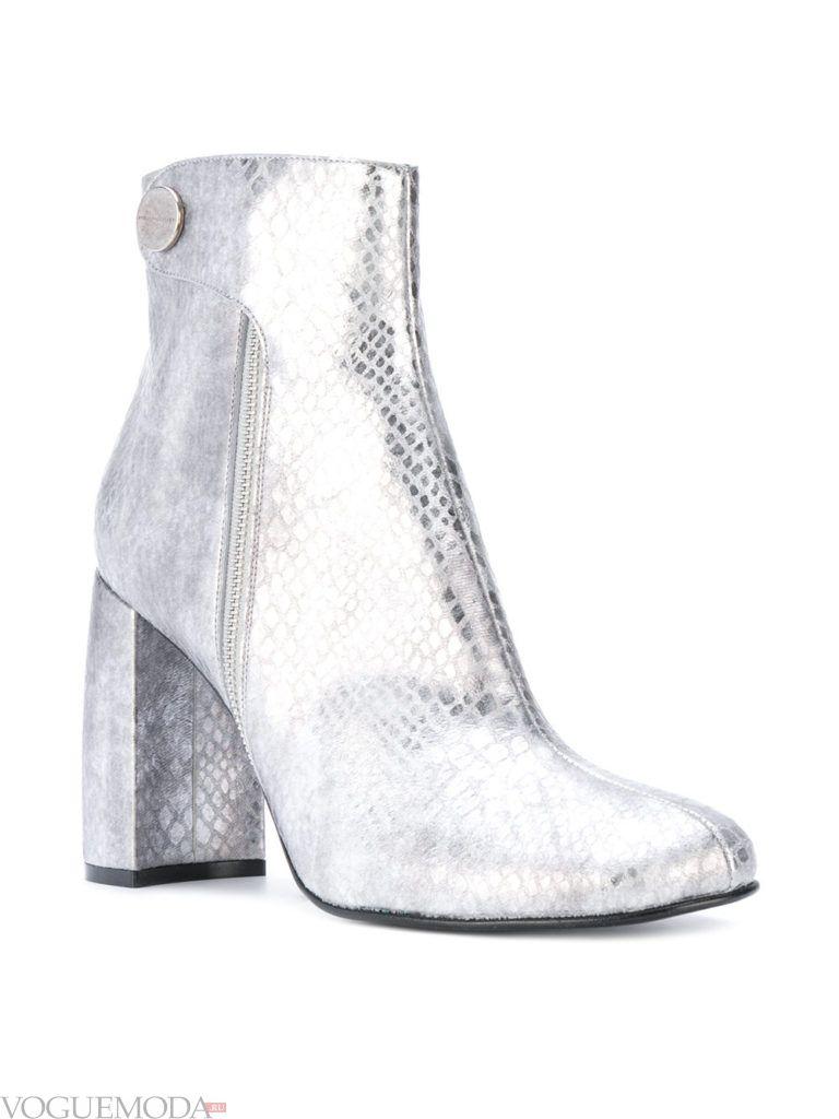 женские ботинки на каблуке серебристый металлик