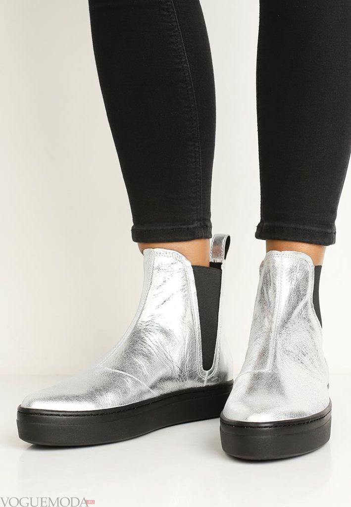 женские ботинки серебристый металлик