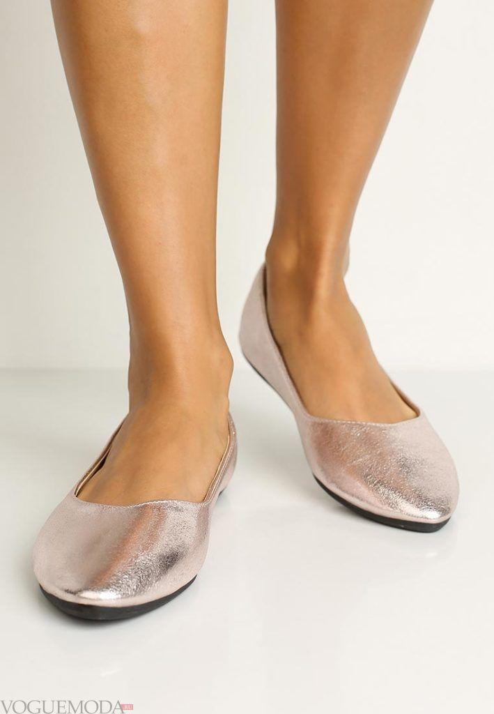 женские балетки серебристый металлик