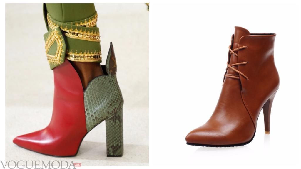 обувь осень разная