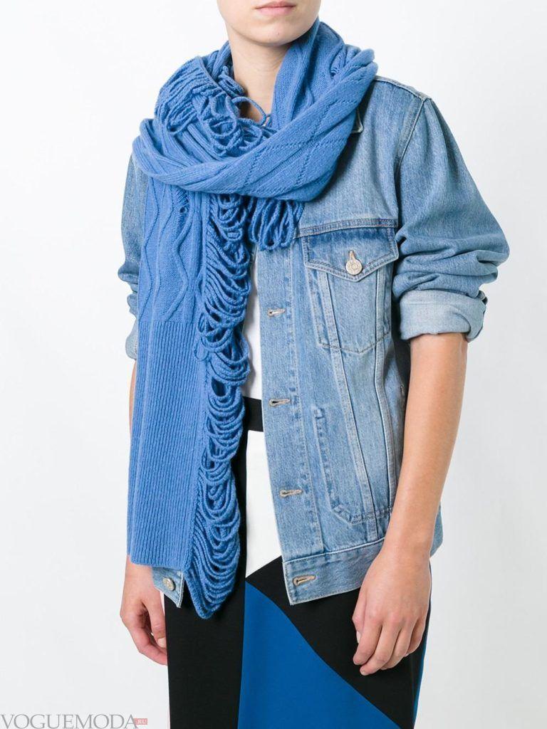 шарф с бахромой синий
