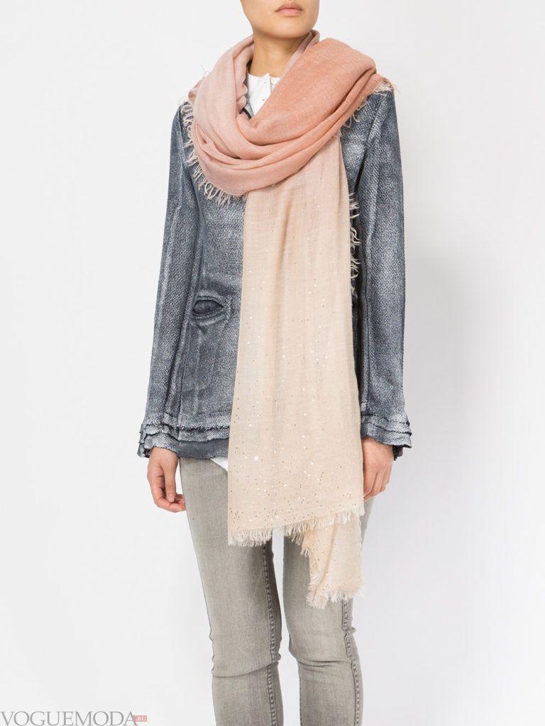 шарф с бахромой нюдовый
