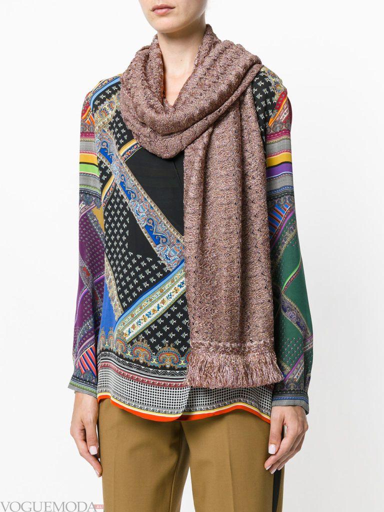 шарф вязаный нюдовый