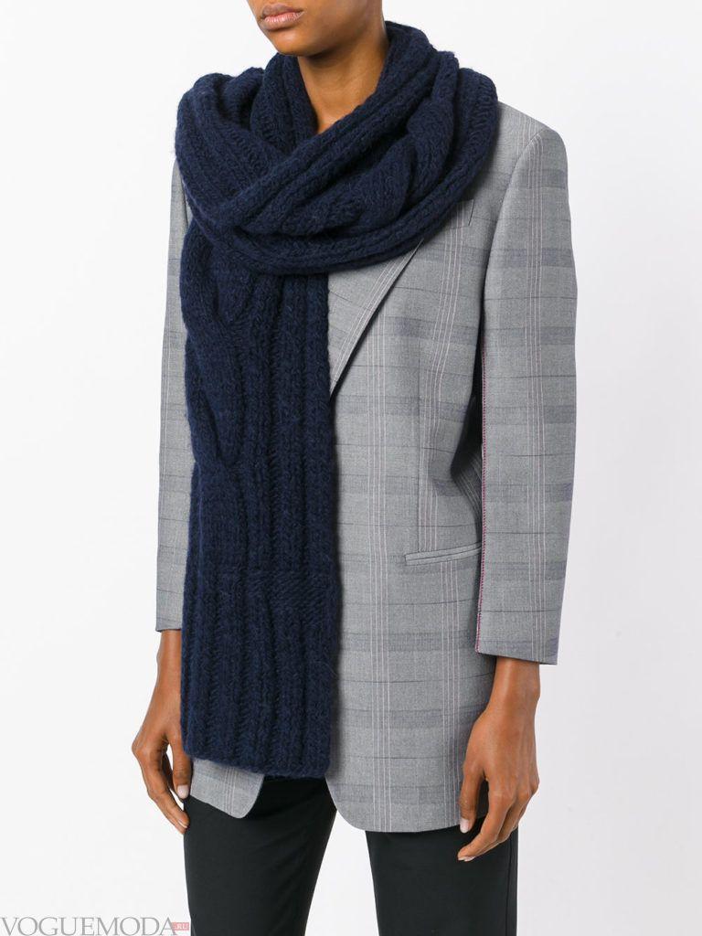 шарф вязаный синий
