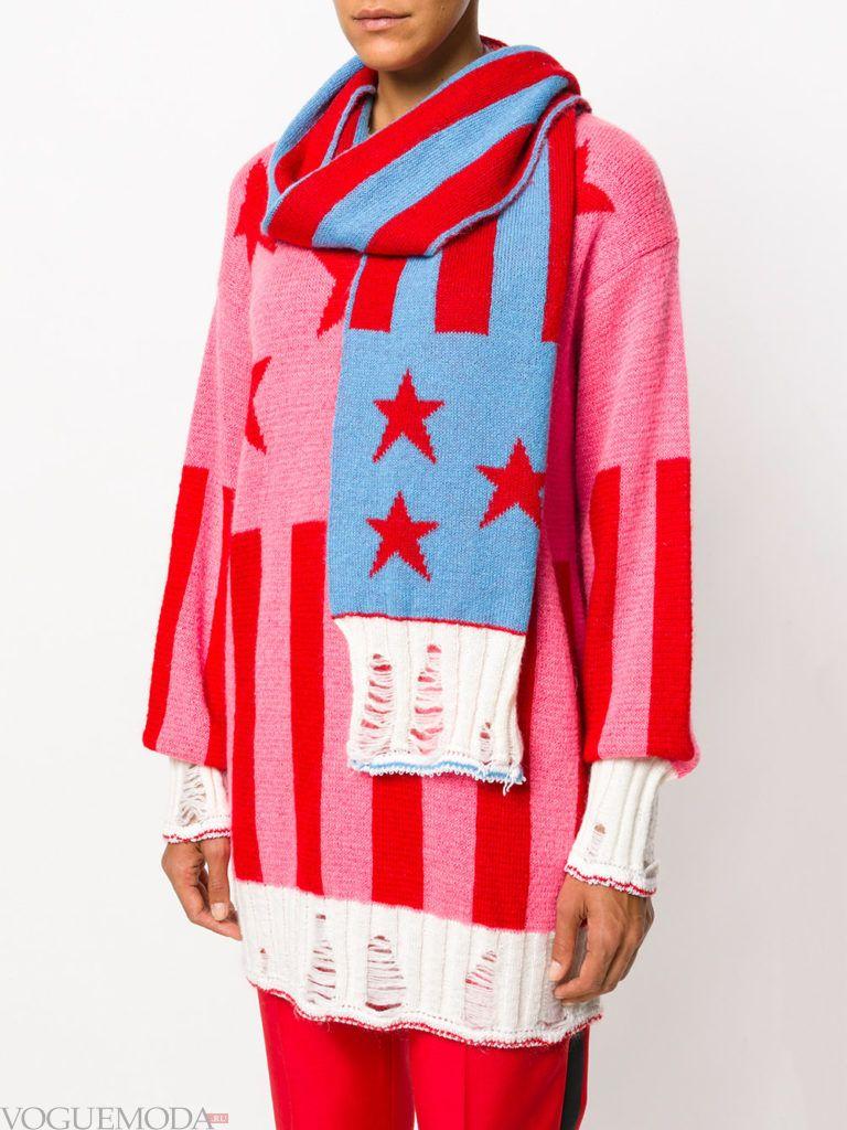нестандартный шарф яркий