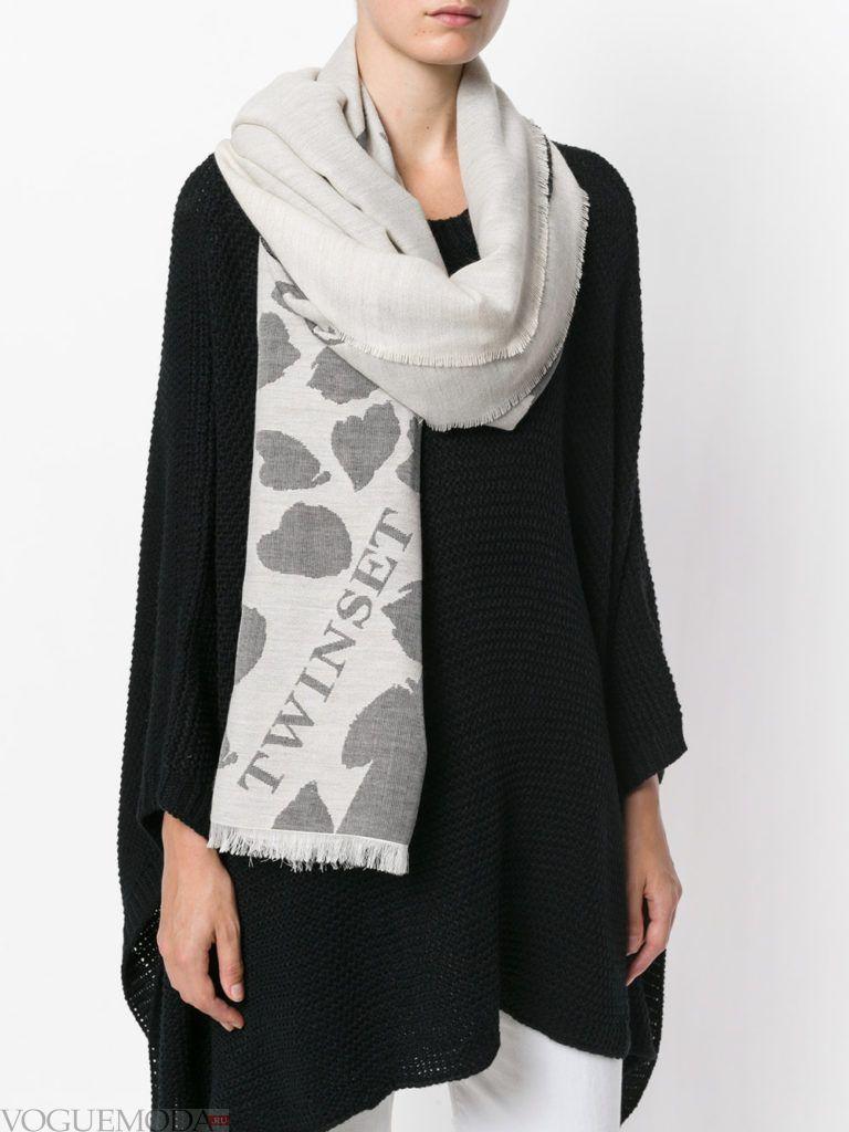 модный шарф серый