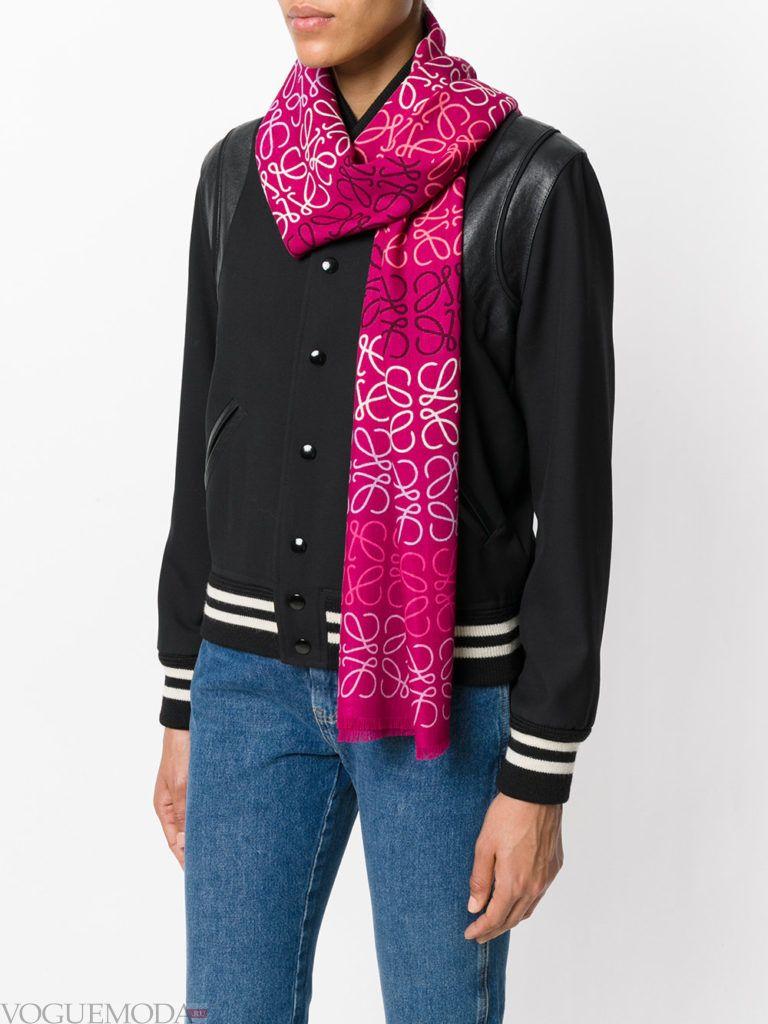 модный шарф фуксия